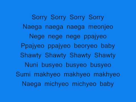 Super Junior -  sorry sorry lyrics