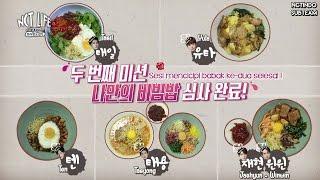 [INDO SUB] 161105 NCT LIFE K-Food Challenge Episode 3