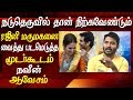Alaudhinin Arputha Camera Tamil Movie Issue Moodar Koodam Naveen Threatened Tamil News Live