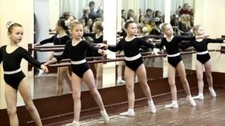Экзамен по хореографии