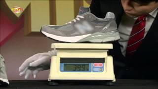 [HOT] 불만제로 UP - 스티브 잡스, 오바마 신발…
