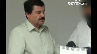 El Chapo found guilty| CCTV English
