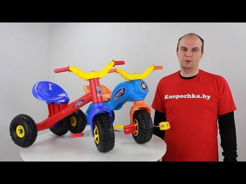 Трехколесный детский велосипед Башпласт модели Ветерок и Чемпион
