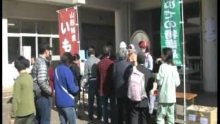 飯山満中学校バザー2012