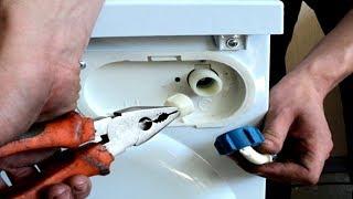 где находится заливной клапан стиральной машины и как его снять