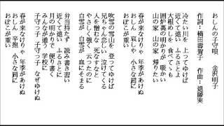 練習唱日本演歌-おしんの子守唄-金沢明子.