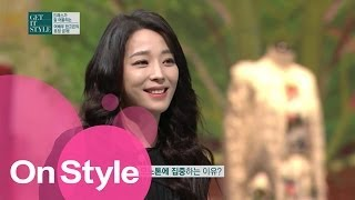 겟잇스타일 2014 - Ep.02 : 여배우 한고은의 옷장 공개!