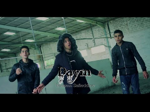 Hussein Safieddine - Daym  [Official Music Video]