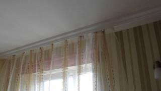 карниз под шторы часть1