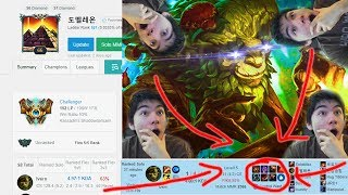 NEW KOREAN CHALLENGER IVERN 1 TRICK BUILD ! DUSKBLADE ASSASSIN IVERN IS THE FUTURE OF LEAGUE !