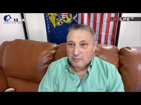 UKRLIFE.TV: Что на самом деле случилось на авианосце