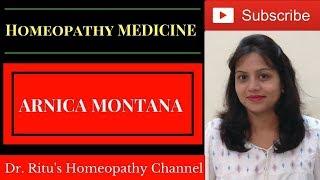 Arnica Montana Homeopathic medicine ! Sign & symptoms ! Uses of arnica Q
