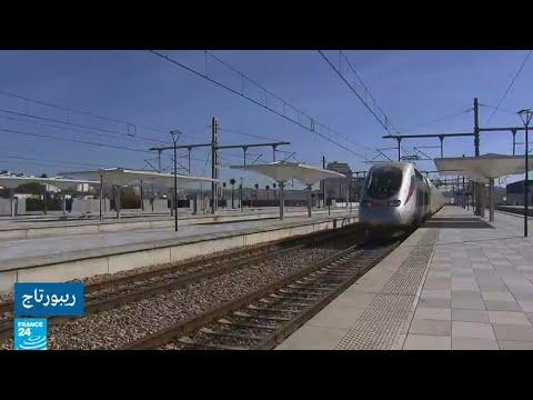 -البراق- أول قطار فائق السرعة في أفريقيا.. بين مدينتي الدار البيضاء وطنجة  - نشر قبل 4 ساعة
