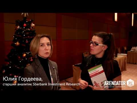 Недвижимость в Москве - прогнозы на 2014 год
