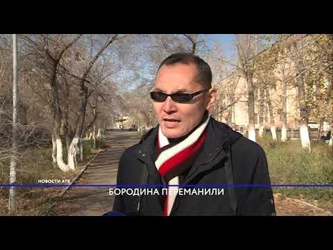 Андрей Бородин на два года покидает Бурятию