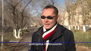Gambar cover Андрей Бородин на два года покидает Бурятию
