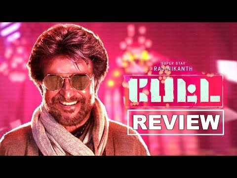 Petta Movie Review | Rajinikanth | Vijay Sethupathi | Simran | Tamil Cinema | Kalakkal Cinema