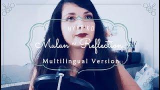 『 Hyu 』Mulan ~ Reflection/Réflexion (multilanguage cover) #Disney #cover