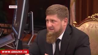 Путин о Кадырове: майские указы в Чечне исполняются на высшем уровне