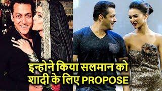 5 हीरोइन जिन्होंने सलमान खान को किया PROPOSE लेकिन सलमान ने शादी से मना कर दिया