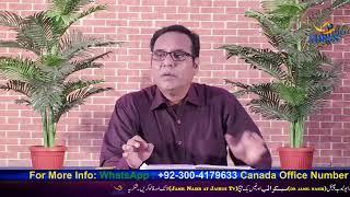 Rev. Dr Jamil Nasir Live Stream