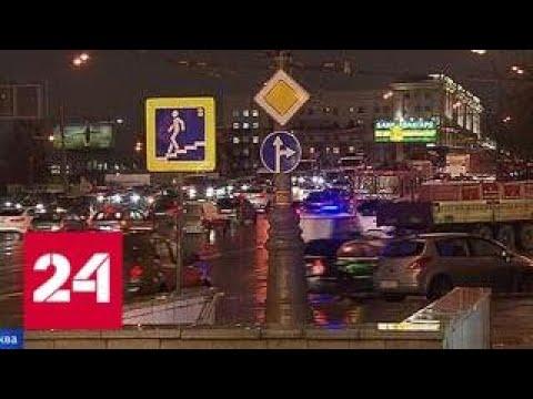 Домой только на коньках: в столице объявлено экстренное предупреждение - Россия 24