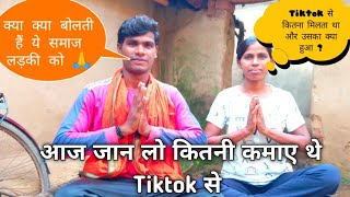 What A Think About A Girl 🙏॥ Sister And Brother ॥ Dancer Sanatan