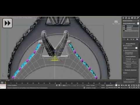 Моделирование ювелирных изделий (кольца) в 3D Max