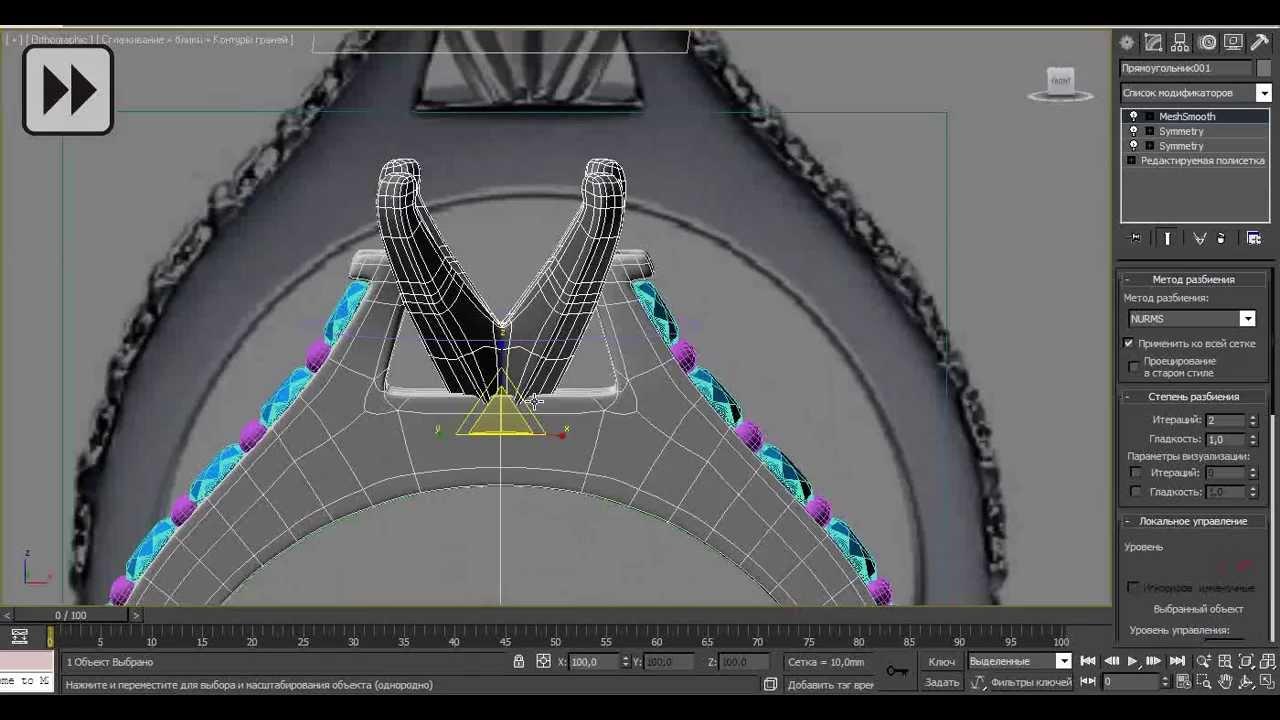 Программа для 3d моделирования ювелирных изделий скачать