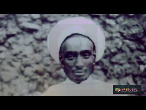 History of Harar - Amir Abdulahi - part 1