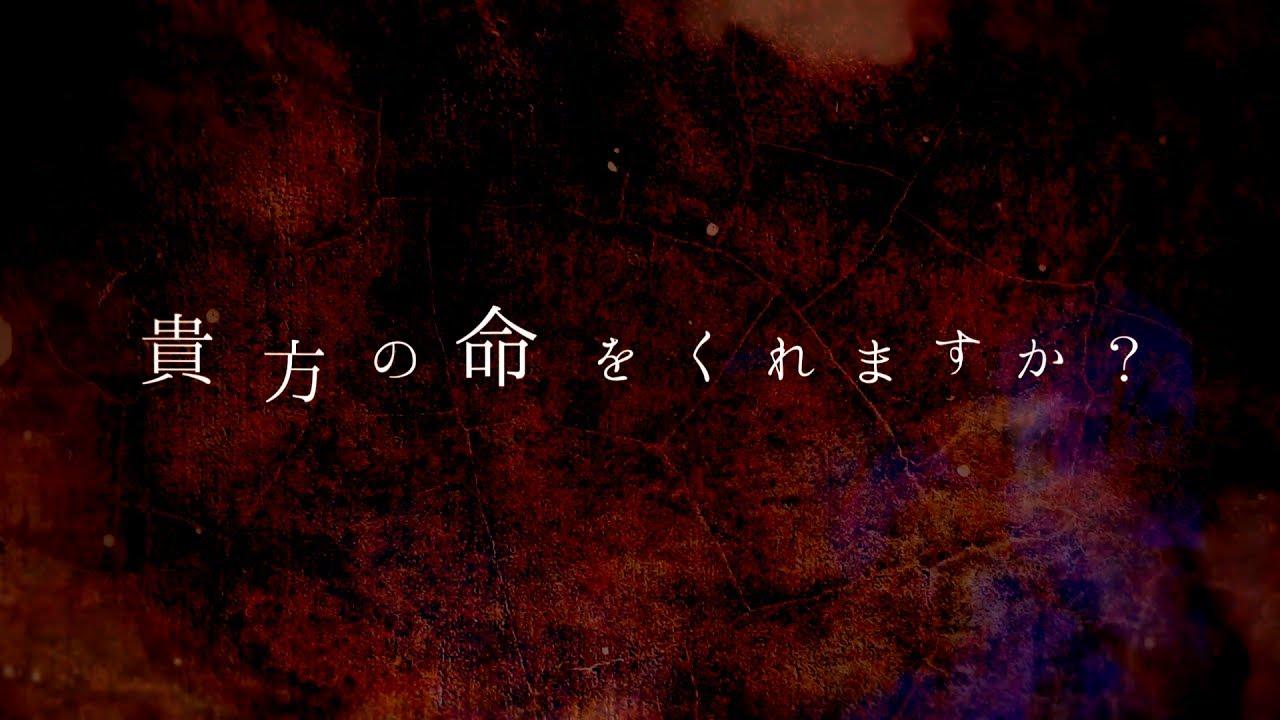 矢島舞依『Incest(近親相姦) Taboo』リリックビデオ