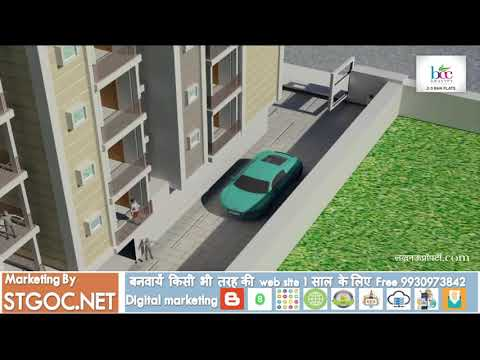 BCC Gravity | SHRI BALAJI CONSTRUCTION COMPANY | 9651802686