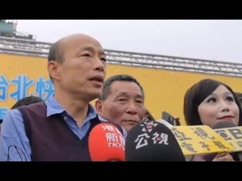 高雄平潭貨運直航首航儀式今天下午三點在高雄43號碼頭舉行,韓國瑜就任高雄市長後首單外銷啟動,兌現競選承諾。