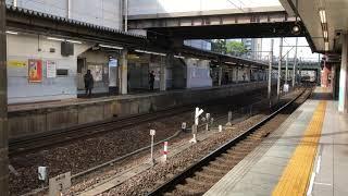 【甲種輸送】JR東日本E261系サフィール踊り子号 金山駅通過