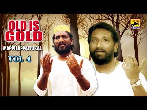 old-is-gold-mappila-pattukal-|-malayalam-mappila-songs-|-pazhaya-mappila-song-|-k-g-markose