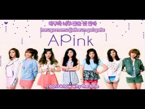 Apink-Step lyrics