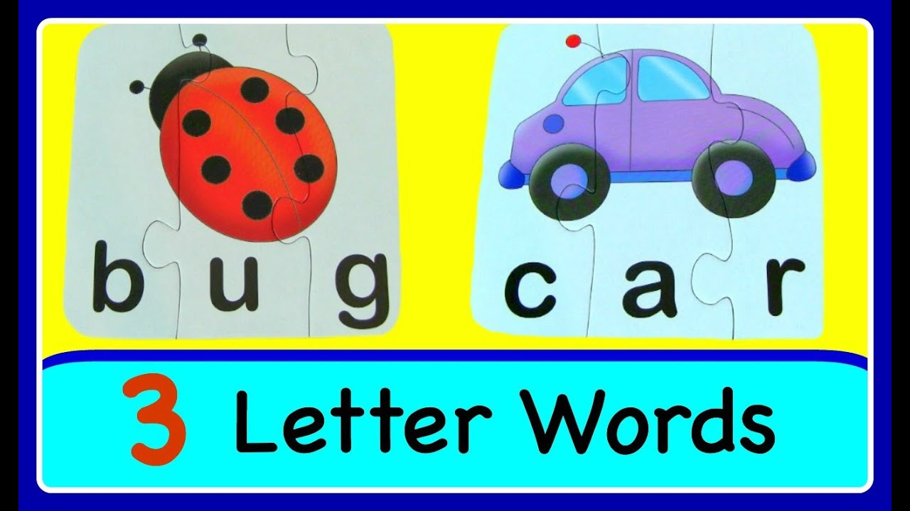 Learn To Read & Spell With 3 Letter Sight Words Easy ABC 3 Letter