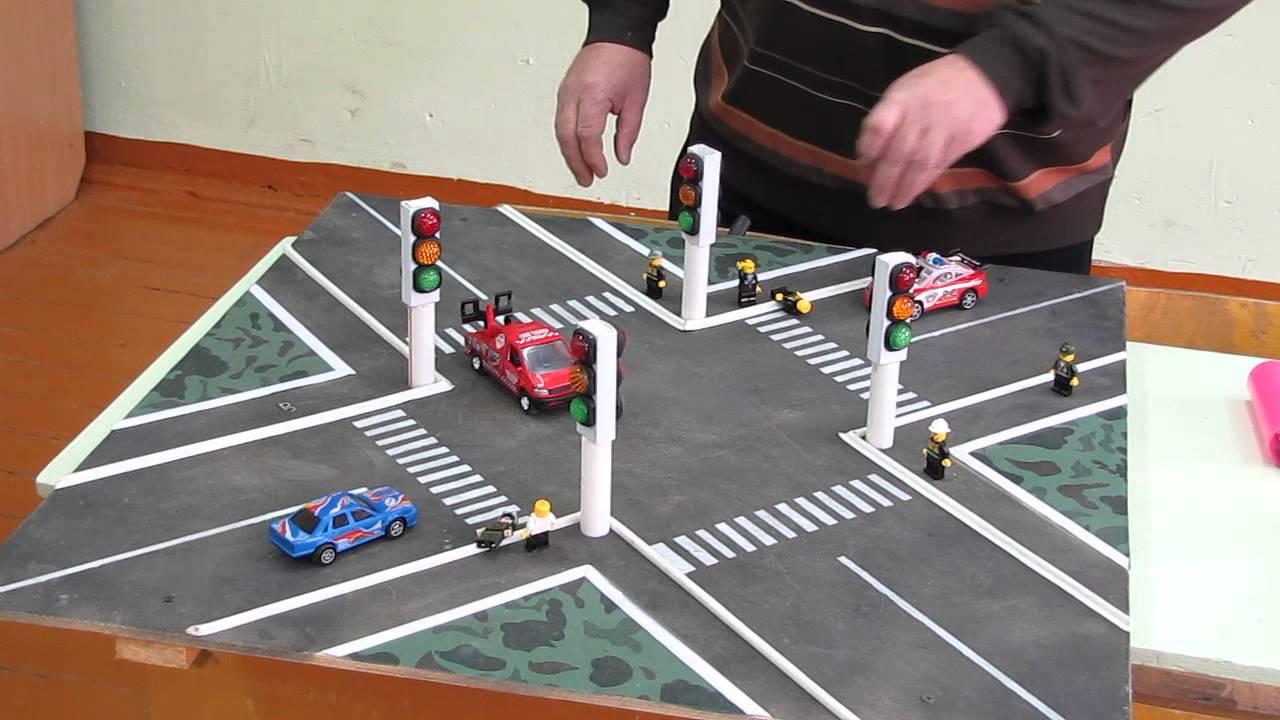 макет дорожного перекрестка картинки вариантов