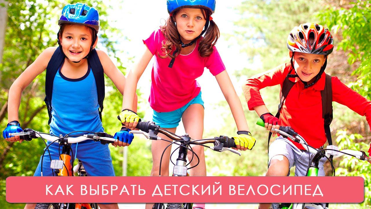 В интернет-магазине эльдорадо можно купить велосипед с доставкой по всей россии. Возраст: взрослый. Возрастное ограничение: от 7 лет. В данном разделе каталога также можно найти трехколесный велосипед для детей от 3 лет, на котором ребенок может ездить самостоятельно. Модели для.