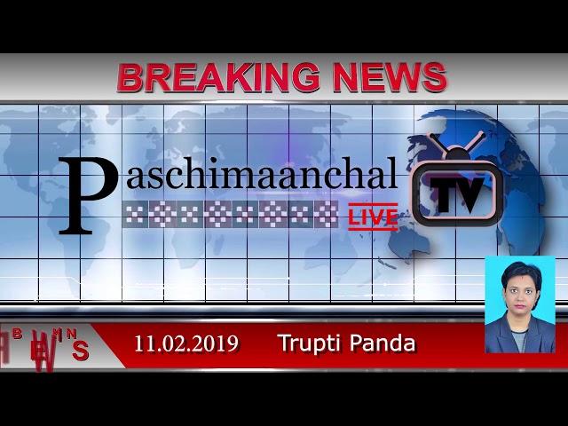 Paschimaanchal TV || Khabar Dinbhar 11 02 2019