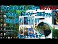 Top web sites to download full hd blueray mkv movies hindi english || Smartways Tech
