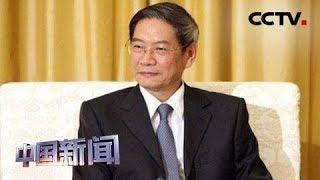 [中国新闻] 海协会会长张志军回应涉台问题 | CCTV中文国际