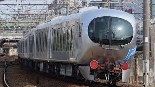 2019年 4月7日 西武001系 Laview C 1編成甲種輸送 府中本町駅付近にて