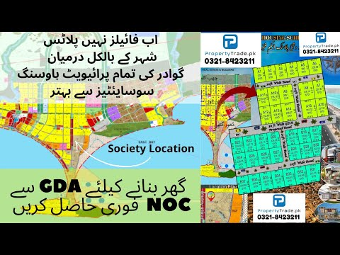 Plots for Sale in Gwadar City Existing Area April-21 | Property Trade