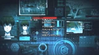 Gambar cover Psycho-Pass 2 ED/Ending HD [Episode 3 Version] (EGOIST - Fallen)