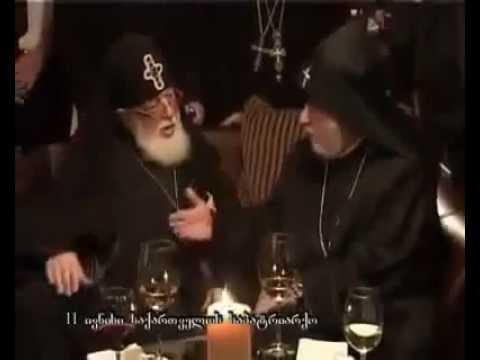 Армянски Католикос Гарегин Второй - Позор !!!
