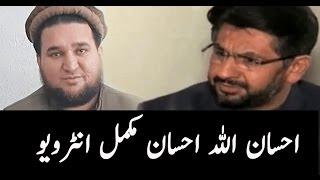 Ihsan Ullah Ihsan full interview with Salim Safi in JIRGA