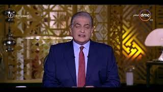مساء  - dmc مع أسامة كمال - حلقة الخميس 7-12-2017 - ( لقاء مع محمد سعفان وزير القوى العاملة )