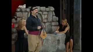 Μάρκος Σεφερλής - Της Αγάπης Μαχαιριά (Σήφης)