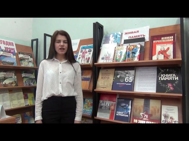 Изображение предпросмотра прочтения – АлинаВантеева читает произведение «Для меня школа...» (Вантеева Алина)